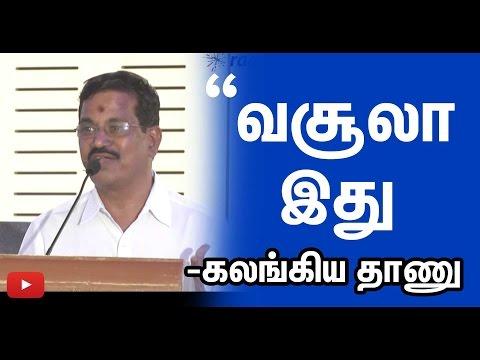 Kalaipuli Thanu About Kabali Box Office...