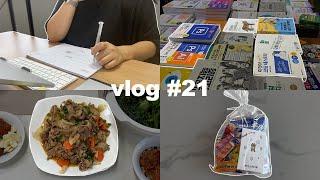 vlog#21 | 갑자기 사무실 정리 (제육쌈밥, 1인…