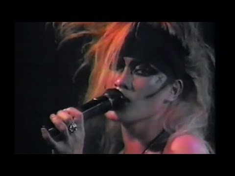 X JAPAN  KURENAI 1987 HQ