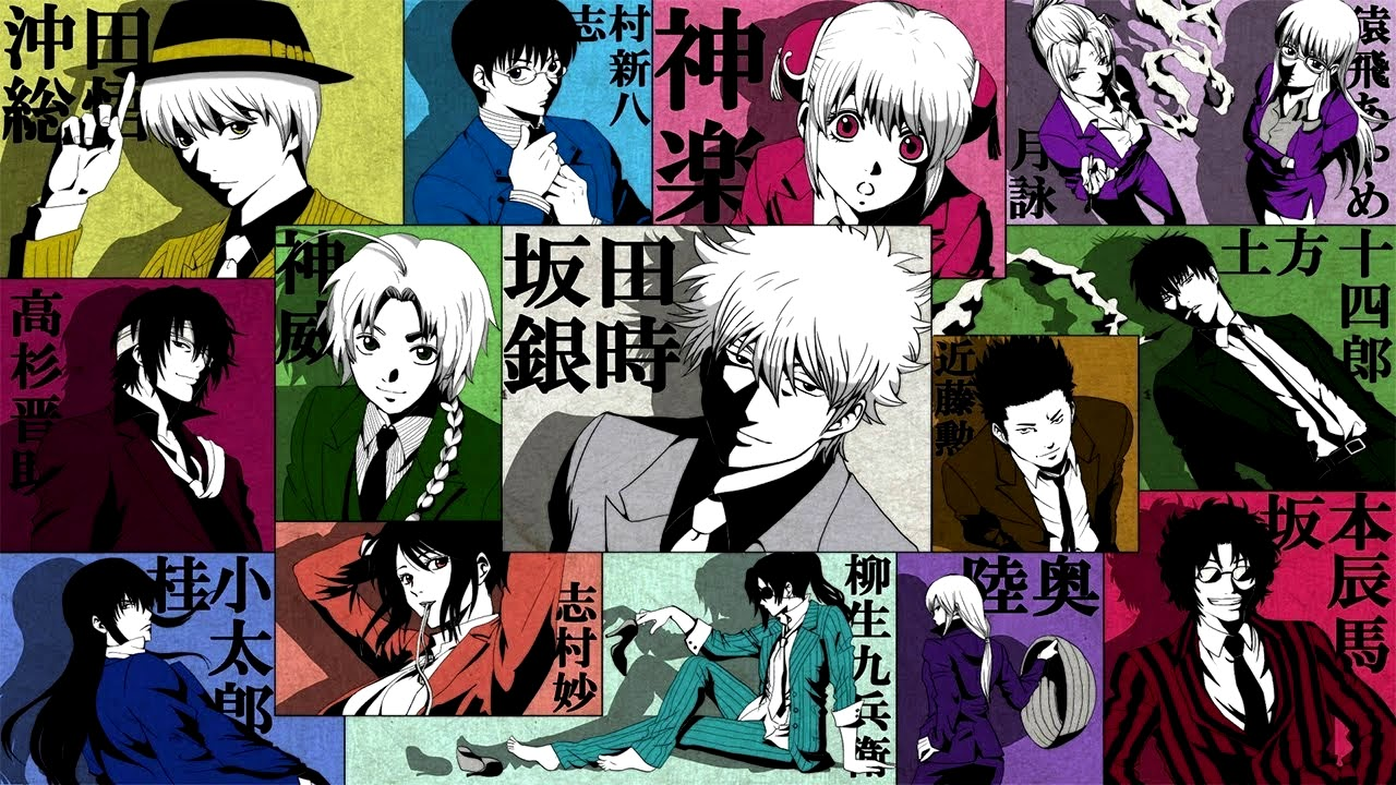 gintama complete series download