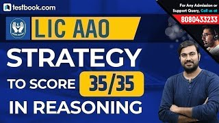 LIC AAO 2019 | Tricks to Score Full Marks in LIC AAO Reasoning | Preparation Strategy by Shyam Sir