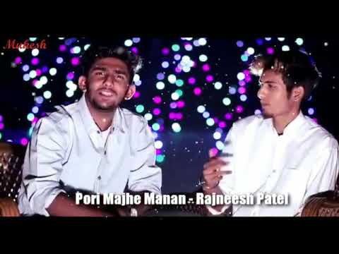 Pori Maze Manan Vs Lahore Whatsapp Status Song By Rajnish Patel And Pravin Koli