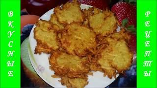 Этот рецепт из разряда Просто, Быстро, Вкусно и Сытно // Драники из картофеля и кабачков