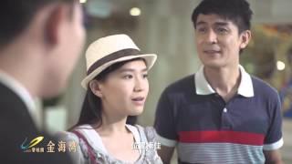 Country Garden 碧桂园—金海湾-宣传影片01