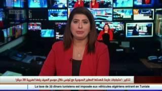 الجزائر تطبق الضريبة على الرعايا التونسيين الوافدين عبر المنافذ البرية و البحرية