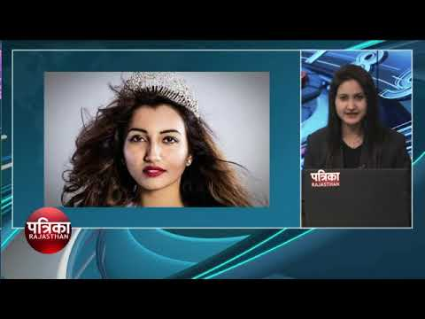 Shree Saini from Washington has been crowned Miss India USA 2017