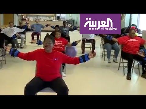 صباح العربية | الرياضة لكبار السن تكافح الأمراض المزمنة  - 11:54-2019 / 4 / 10