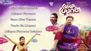 "Dummy Tappasu Jukebox | Thenisai Thendral ""Deva"" | O.S.Ravi"