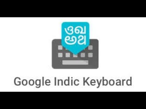 How to download, install and use google indic keyboard in your pc 2018 free  (easy tutorial)