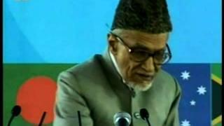Establishment of Tauheed (Unity of God) by Khilafat-e-Ahmadiyya, Urdu Speech at Jalsa Salana Qadian
