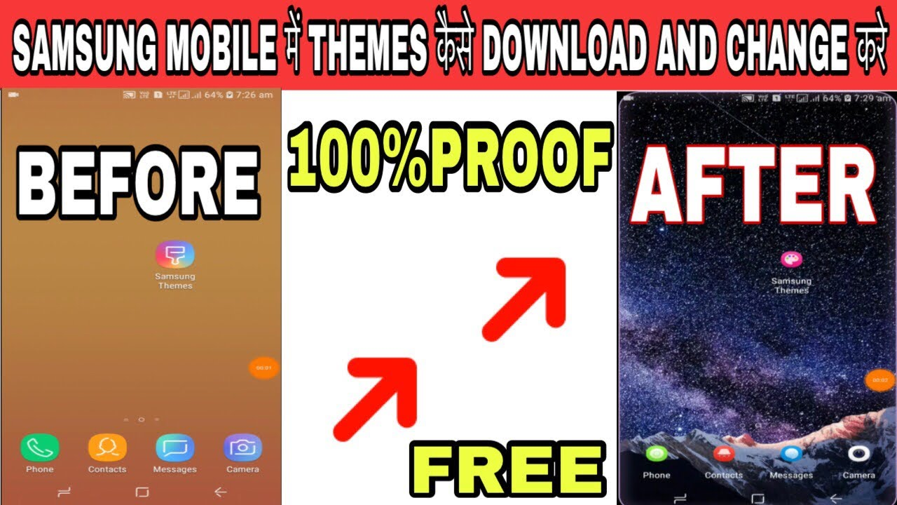 How to install theme in samsung mobiles || Samsung mobiles में THEMES कैसे  DOWNLOAD करे || NO ROOT