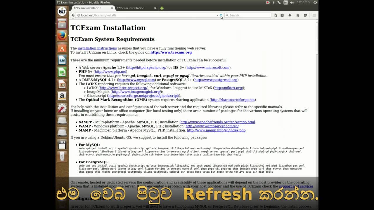 Online Test with Isuru Linux