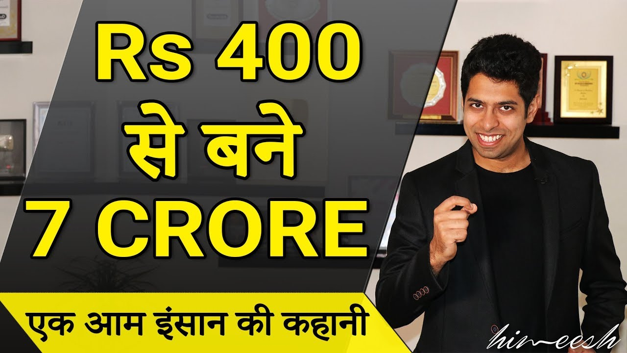 Rs. 400 से बने 7 CRORE | Real Life Success Story by Him eesh in Hindi