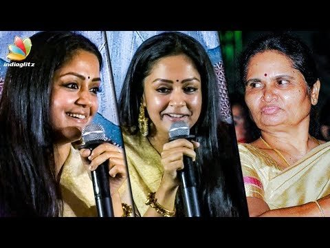 My Mom in Law Taught me Family Bonding : Jyothika Speech | Kaatrin Mozhi Press Meet