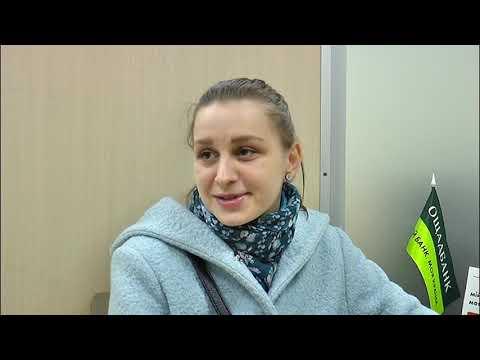Канал Кіровоград: Субсидія на картку