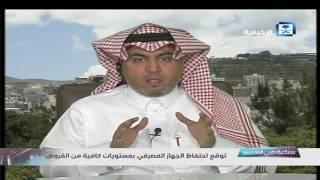 ساعة في الاقتصاد - الحلقة كاملة 23/7/2017