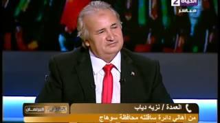 """الطريق الى البرلمان - مرشح الوفد عن دائرة """"ساقلته"""" محافظة سوهاج تحتاج الى تنمية لظروفها الجغرافية"""