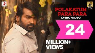 Polakatum Para Para Lyric – Master  | Thalapathy Vijay | Anirudh Ravichander | Lokesh Kanagaraj