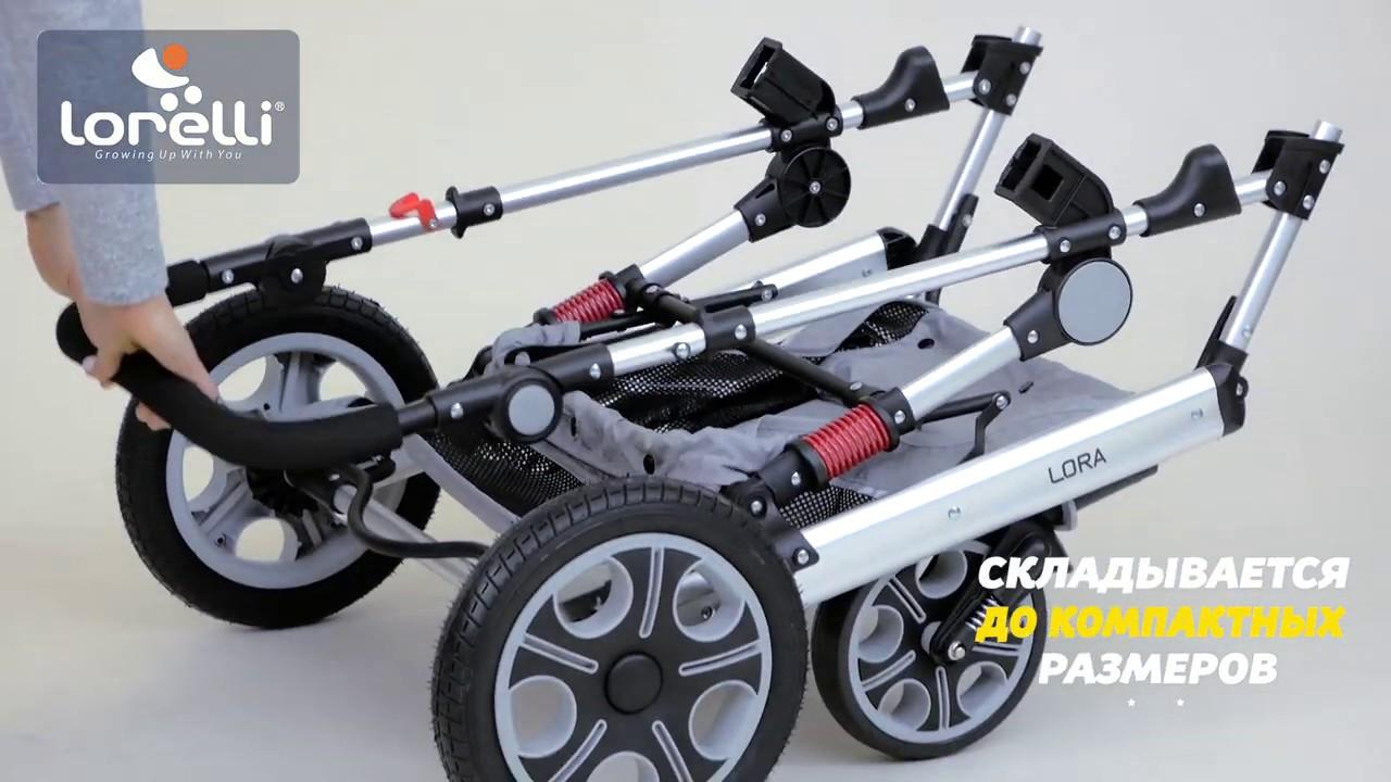 Детская коляска трансформер Lorelli Lora + автокресло 0-13 кг.