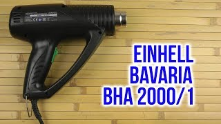 Розпакування Einhell Bavaria BHA 2000/1