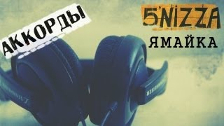 Download Пятница - Ямайка (cover) 5nizza Jamaica MP3 song and Music Video