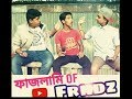 FRNDZ OF FAZLAMI _NEW FUNNY VIDEO_2018