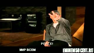 Eminem. Приглашение на концерт в Японии 2012
