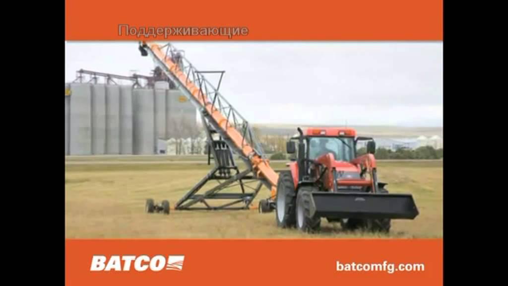 Ленточный конвейер batco блок цилиндров фольксваген транспортер 1х