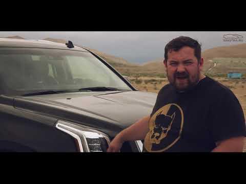 Тест-драйв от Давидыча. Cadillac Escalade.