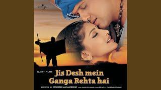 O Piya (Jis Desh Mein Ganga Rehta Hai / Soundtrack Version)