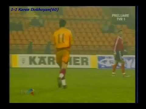 QWC 2006 Armenia Vs. Romania 1-1 (17.11.2004)