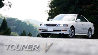 【名車列伝】20年前の車とは思えない!TOYOTA マーク2を語ろう ツアラーV JZX100