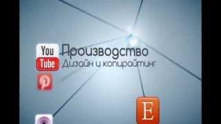 SMM-профессионал - обучение интернет-маркетингу с гарантией результата