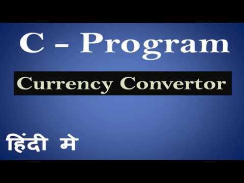 C Program For Currency Converter In Hindi 17