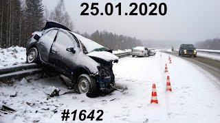 Новая подборка ДТП и аварий от канала «Дорожные войны!» за 25.01.2020. Видео № 1642.