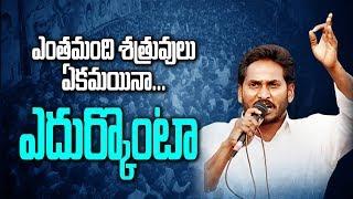 CM YS Jagan Emotional Speech @Mummidivaram | YSR Matsyakara Bharosa |East Godavari Dist