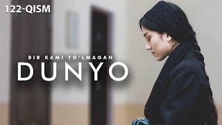 Bir kami to'lmagan dunyo (o'zbek serial)   Бир ками тўлмаган дунё (узбек сериал) 122-qism