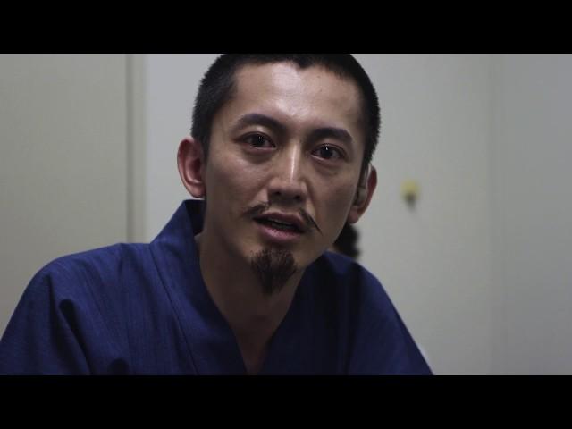 映画『ずぶぬれて犬ころ』予告編