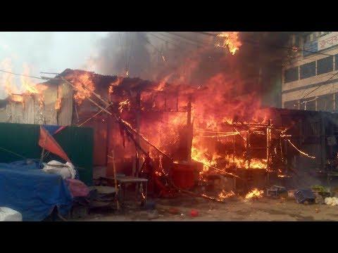 খিলক্ষেতে ফল ও সবজির দোকানে আগুন | Fire in vegetables shops At Khilkhet