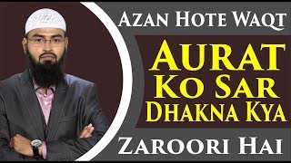 Azan Hote Waqt Aurat Ko Sar Par Dupatta Ya Udhni Dhakna Kya Zaroori Hai By Adv. Faiz Syed