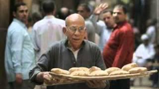أغنية أهل كايرو بالمسئولين المصريين