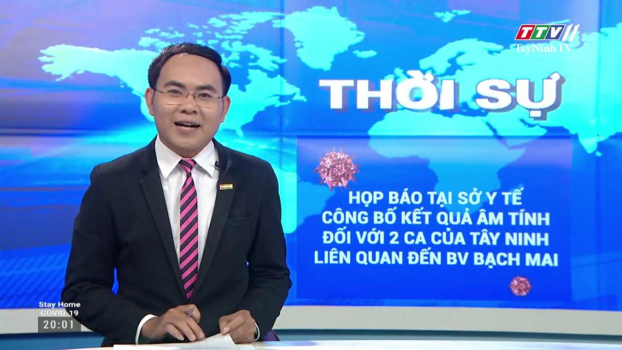 Sở Y tế Tây Ninh họp báo thông tin về kết quả phòng chống dịch Covid-19 | TayNinhTV