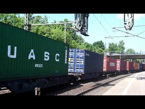 Deutsche Bahn (DB) Intermodal Container Train at Hamburg - Harburg, Germany