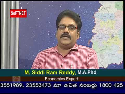GURUKULA ||Economic & SocioDevelopment of India & Telangana || LIVE  SESSION SiddiRamReddy