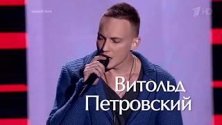 «Еще минута»   Слепые прослушивания   Голос   Сезон 4