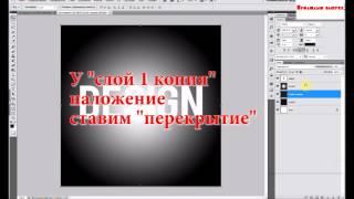 Как сделать типографику в photoshope'е