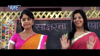 | HD 2019 | Bhojpuri Superhit Comedy 2019