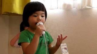 1:29 の顔がおブスちゃんで気に入ってます(^^; 幼稚園に行く前にお...