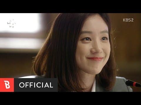 [M/V] Kim Bo Kyung(김보경) - Tell Me