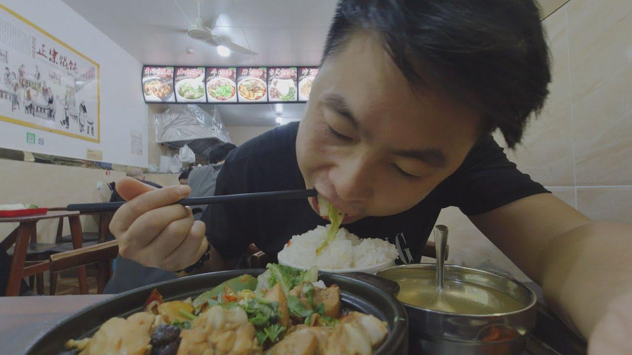 今天早饭午饭一起吃,一砂锅黄焖鸡米饭吃完,继续赶路回家